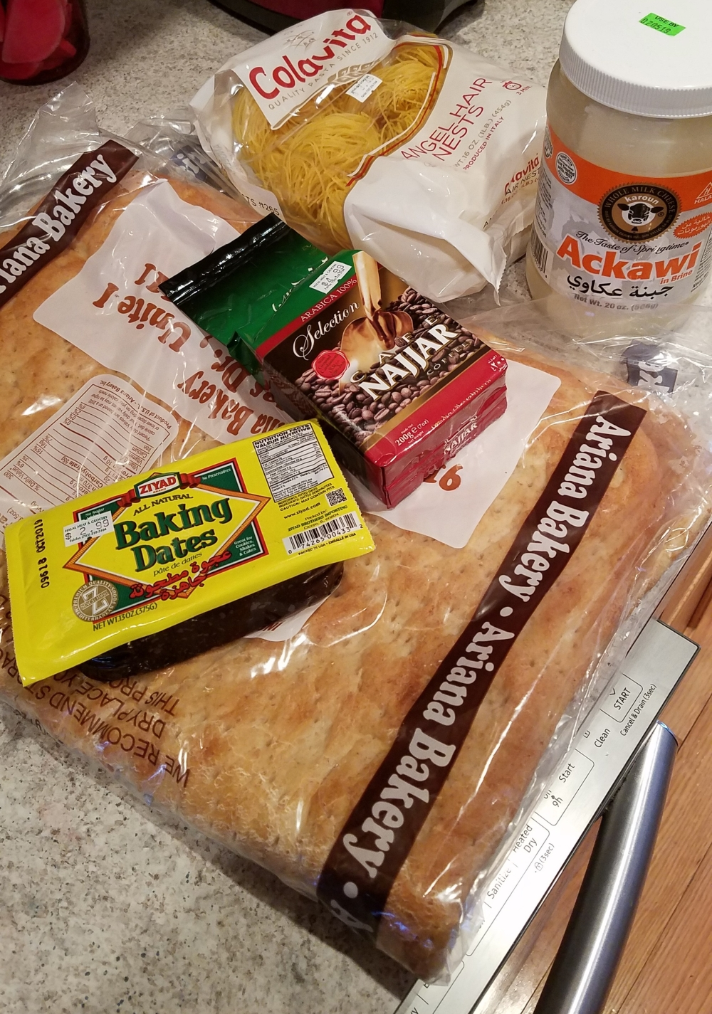 Halal Flat Bread